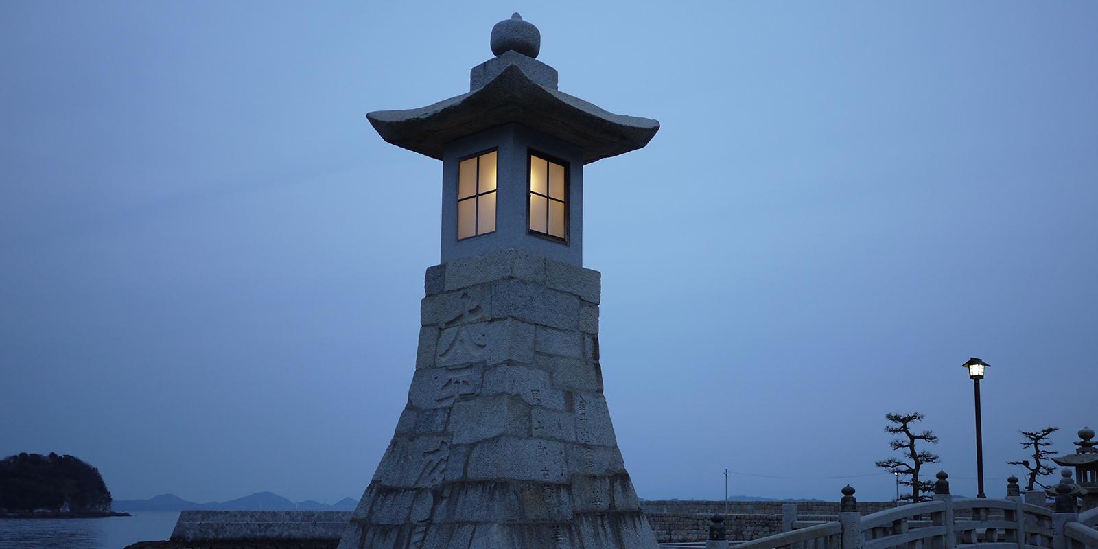 http://hatagoya-kusushi.com/wp/wp-content/themes/kusushi/img/header-logo.jpg